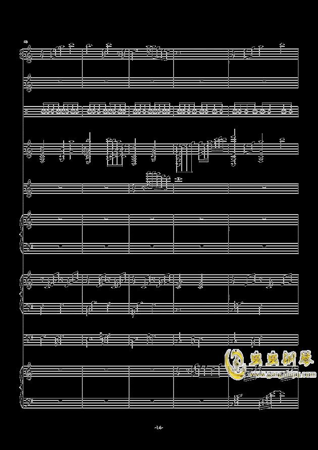 时间煮雨-郁可唯钢琴谱 第14页