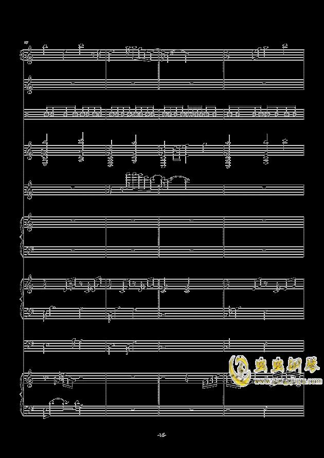 时间煮雨-郁可唯钢琴谱 第16页