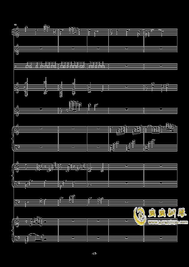 时间煮雨-郁可唯钢琴谱 第17页