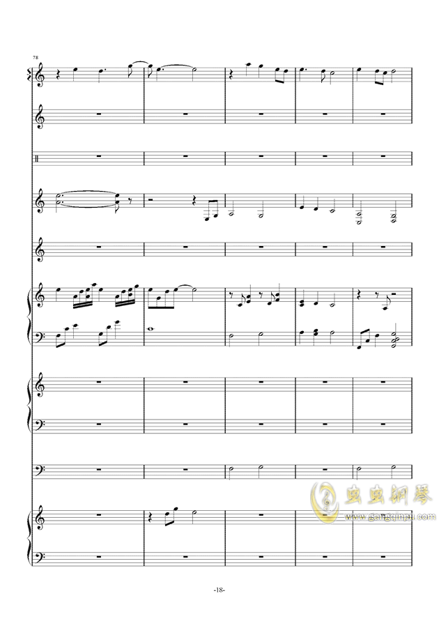 时间煮雨-郁可唯钢琴谱 第18页
