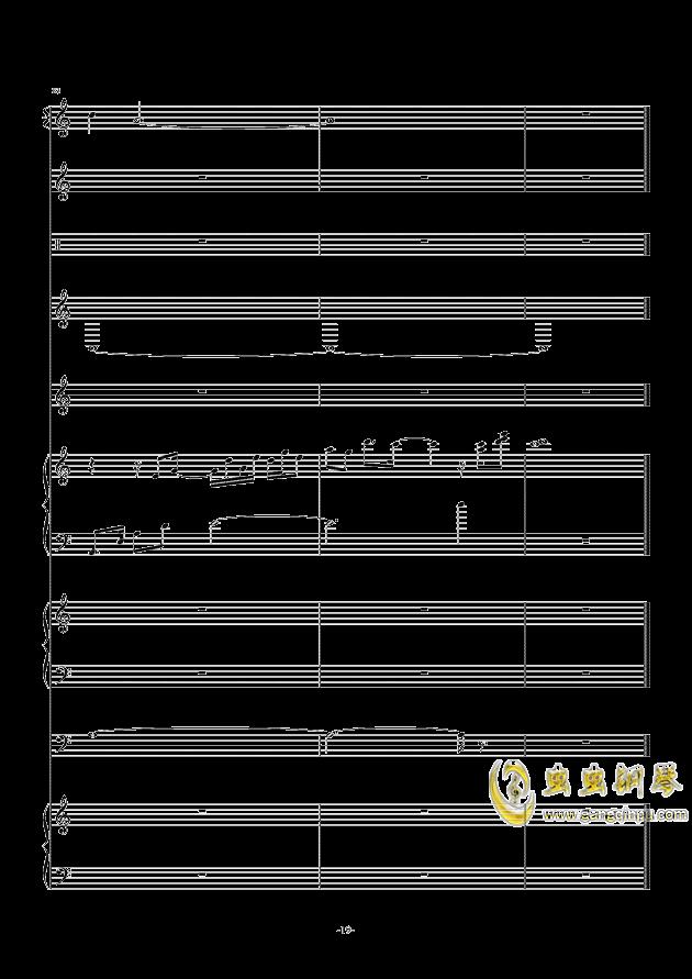 时间煮雨-郁可唯钢琴谱 第19页