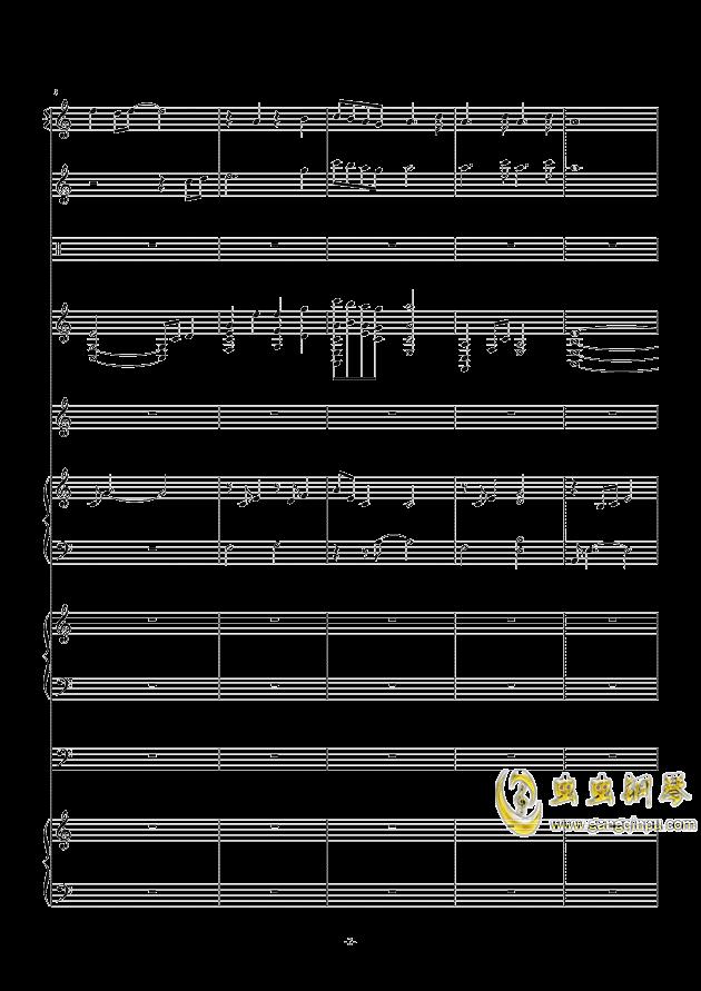 时间煮雨-郁可唯钢琴谱 第2页