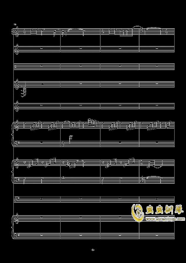 时间煮雨-郁可唯钢琴谱 第3页