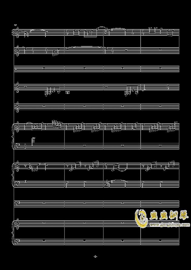 时间煮雨-郁可唯钢琴谱 第5页