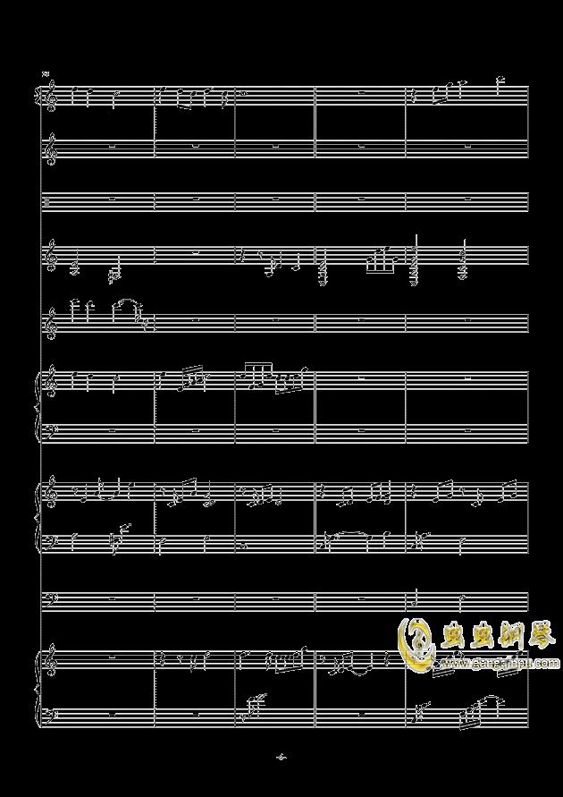 时间煮雨-郁可唯钢琴谱 第6页