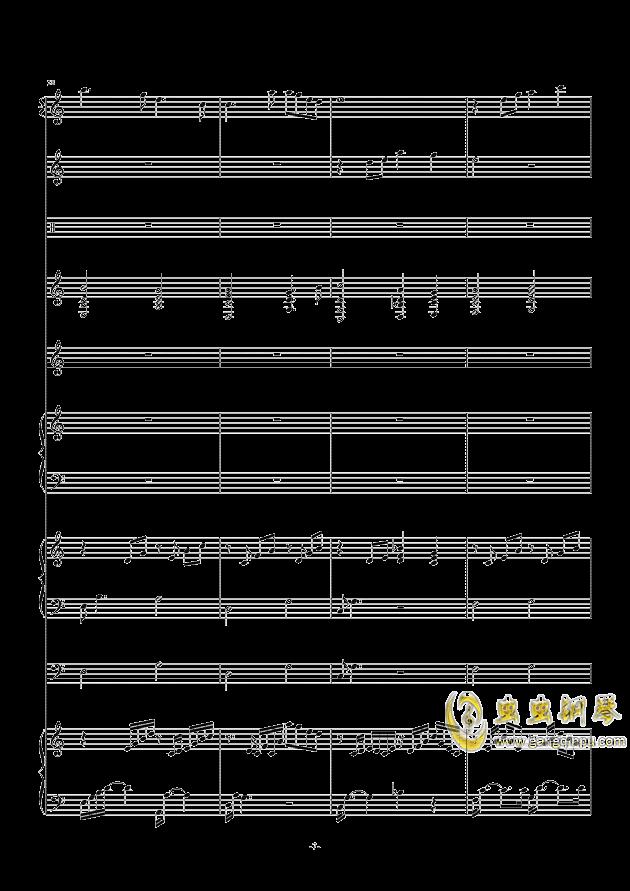 时间煮雨-郁可唯钢琴谱 第7页