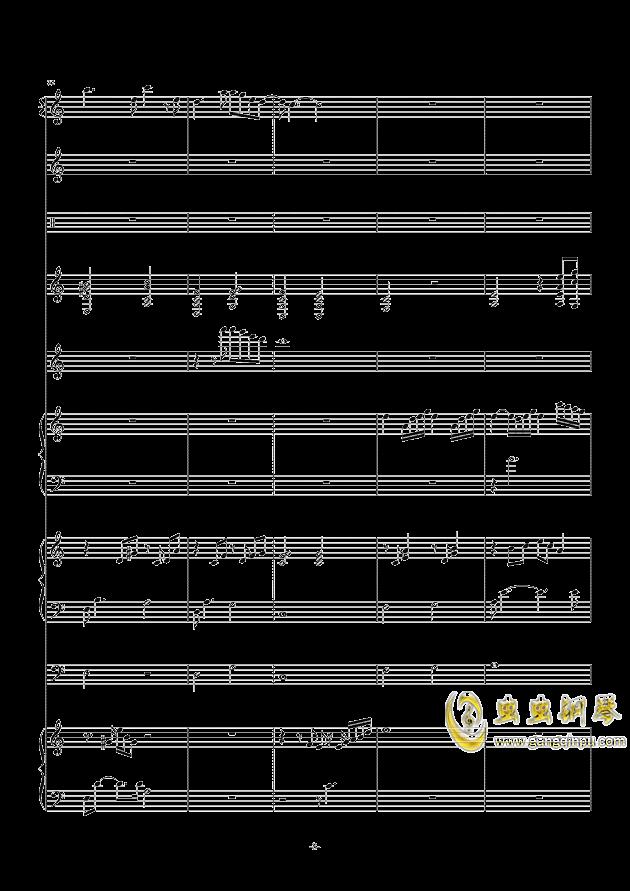 时间煮雨-郁可唯钢琴谱 第8页