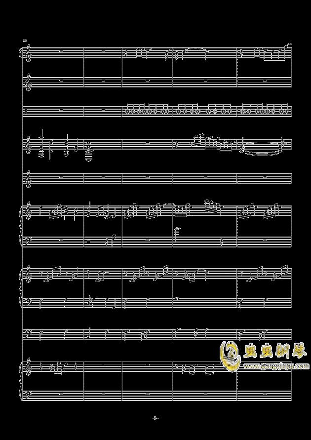 时间煮雨-郁可唯钢琴谱 第9页