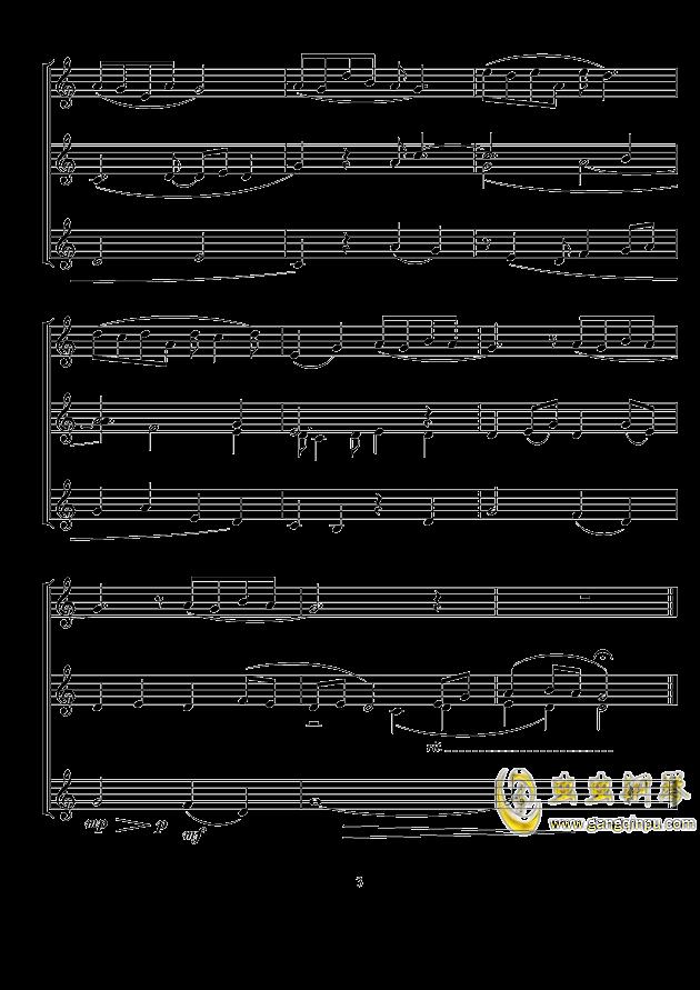 摇篮曲钢琴谱 第3页