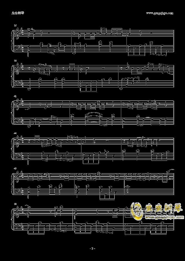 很奇怪我爱你钢琴谱 第3页