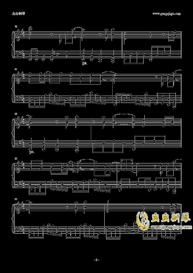 很奇怪我爱你钢琴谱 第6页