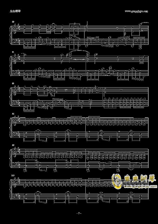 很奇怪我爱你钢琴谱 第7页