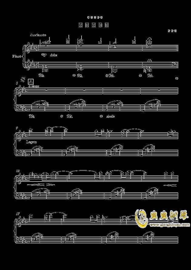 少女与青空钢琴谱 第1页