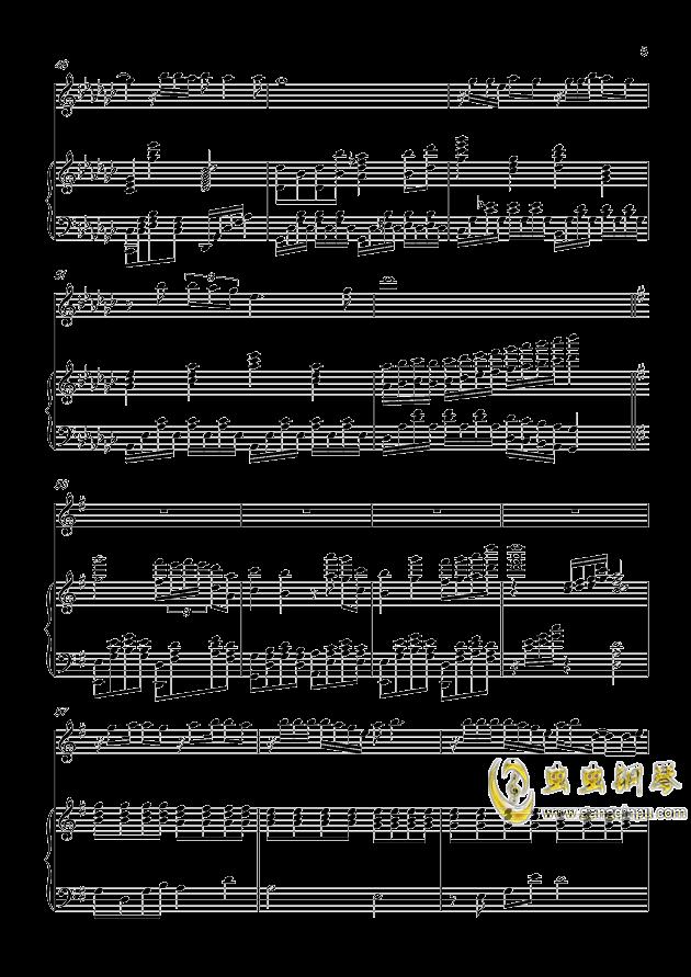 炫耀钢琴谱 第5页