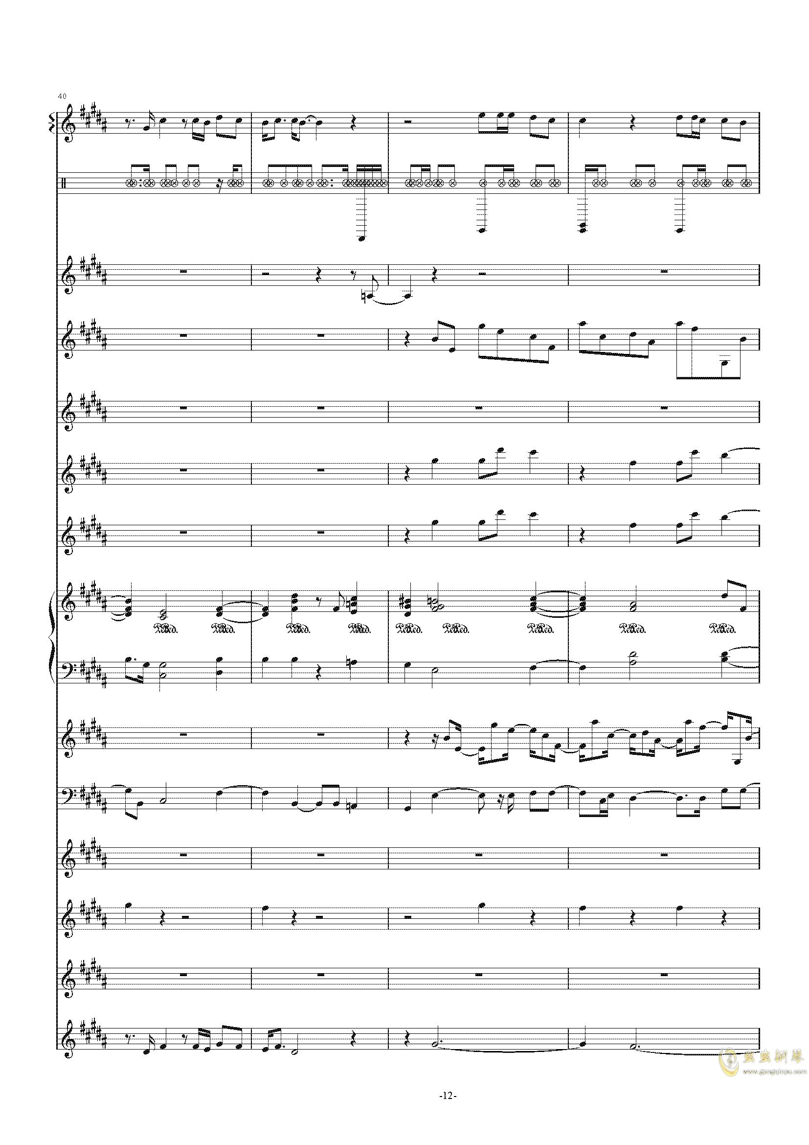 寂寞钢琴谱 第12页