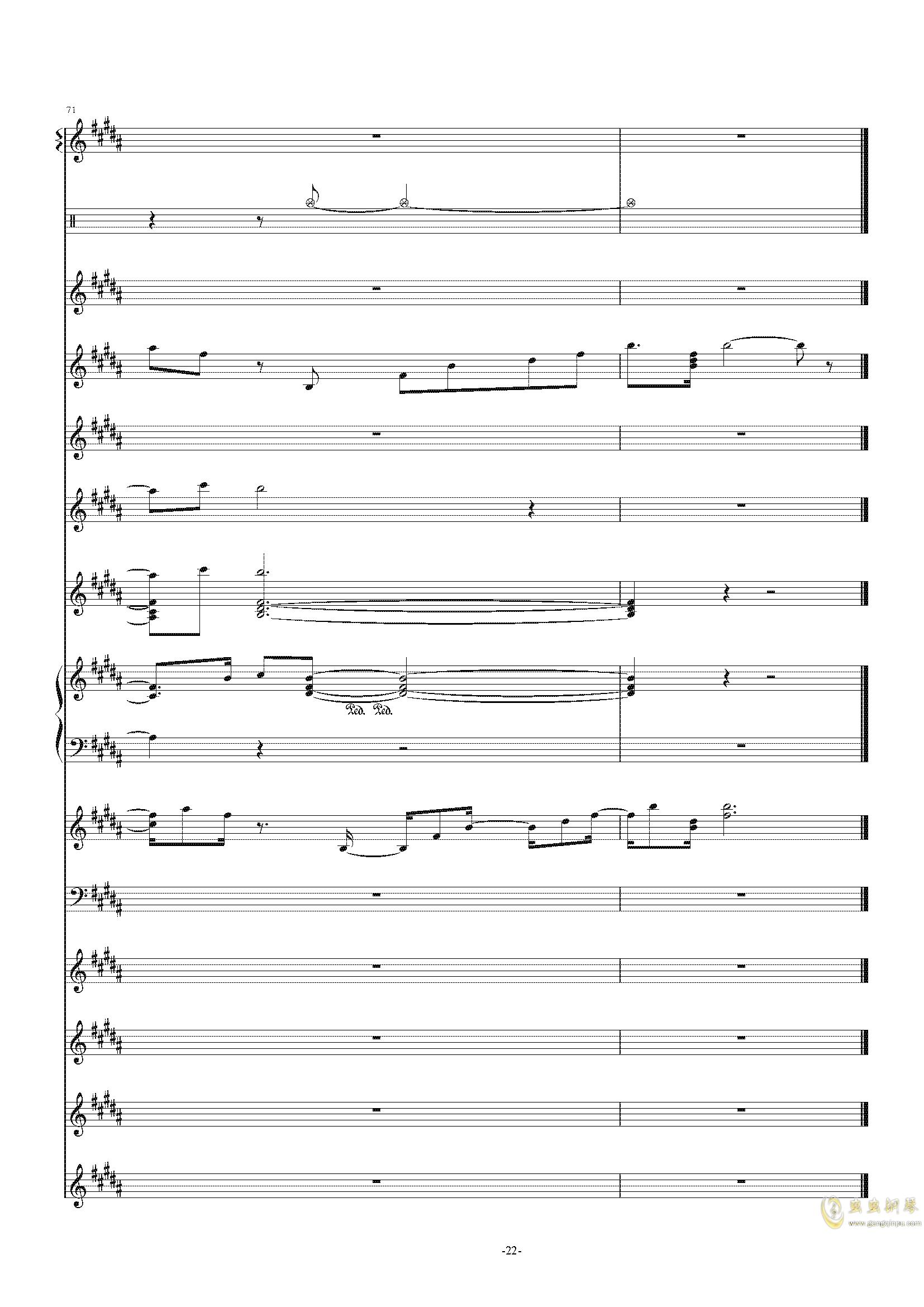 寂寞钢琴谱 第22页