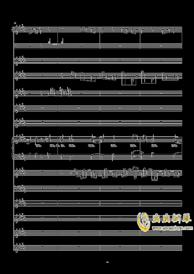 寂寞钢琴谱 第4页