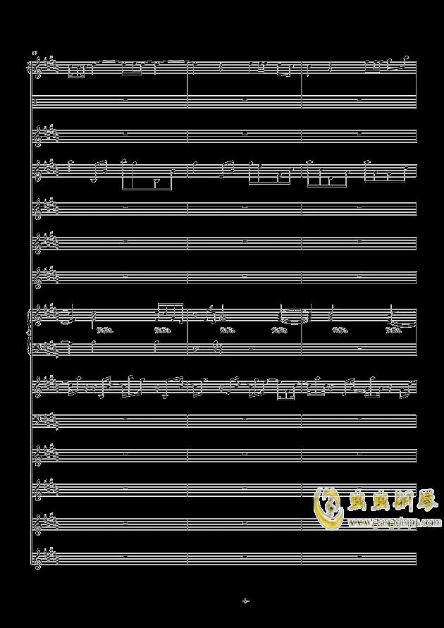 寂寞钢琴谱 第5页