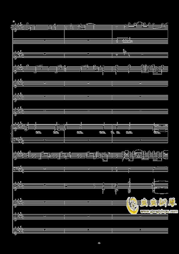 寂寞钢琴谱 第6页