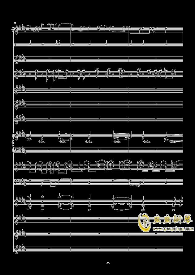 寂寞钢琴谱 第7页