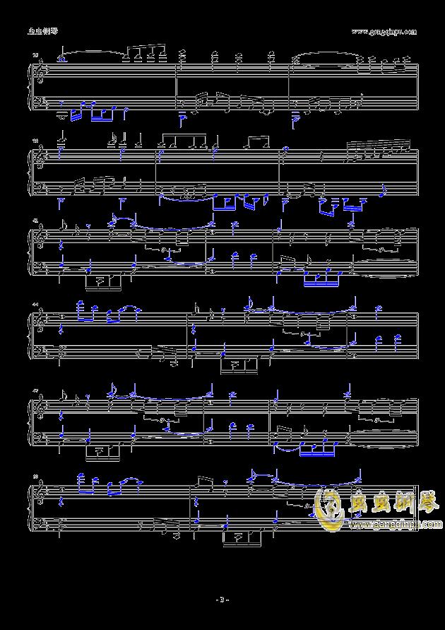 万神殿BGM钢琴谱 第3页