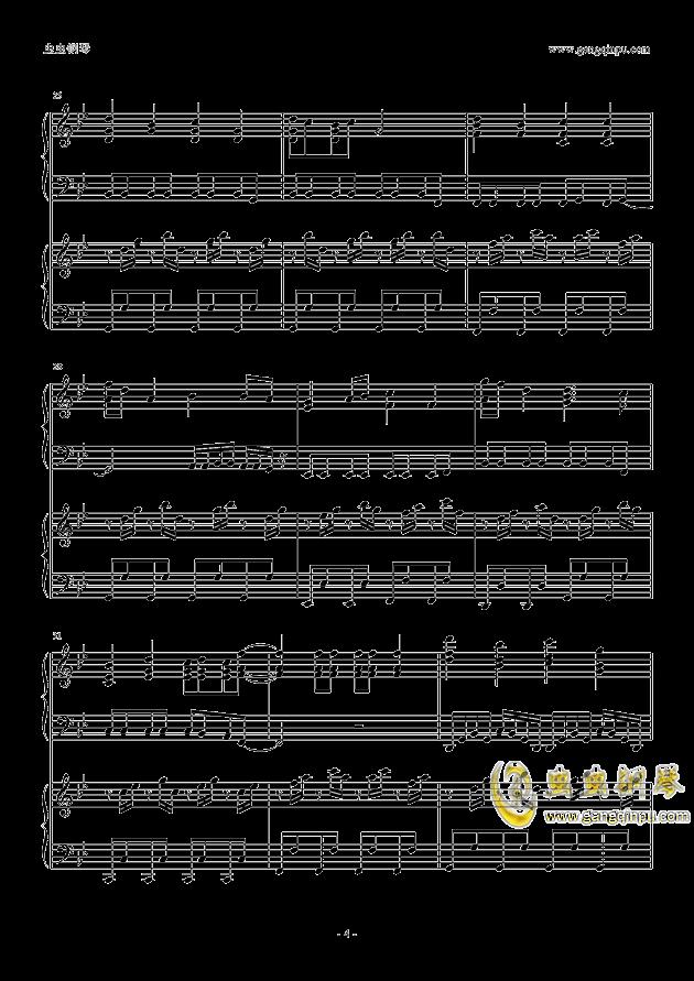 小苹果钢琴谱 第4页