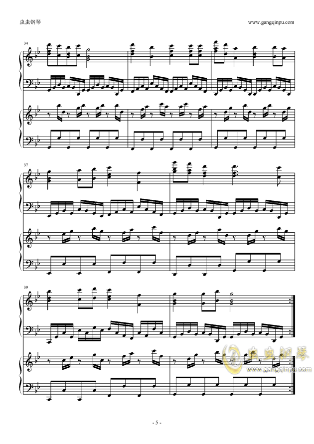 小苹果钢琴谱 第5页