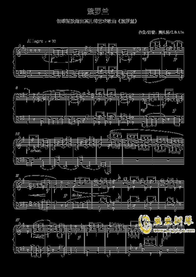 紫罗兰 莫扎特 ,紫罗兰 莫扎特 钢琴谱,紫罗兰 莫扎特 钢琴谱网,紫