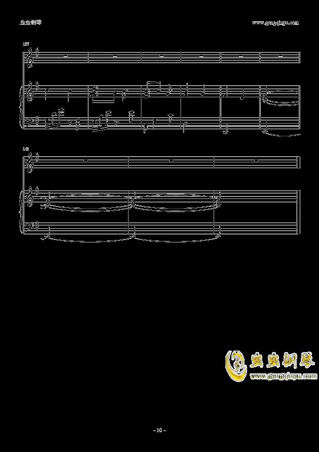 piano ver钢琴谱 第10页