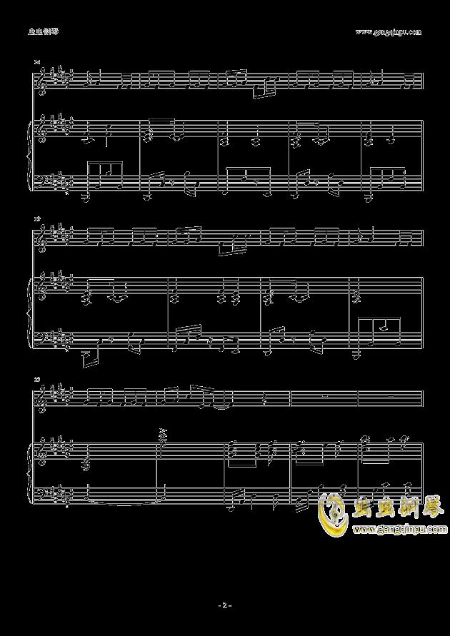 piano ver钢琴谱 第2页