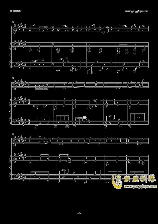 piano ver钢琴谱 第4页