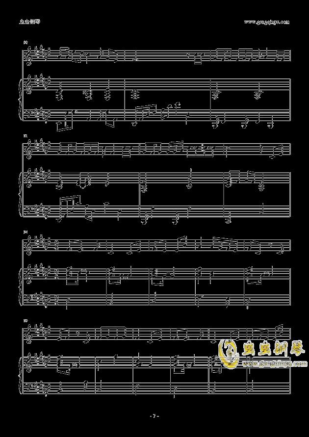 piano ver钢琴谱 第7页