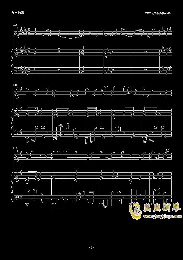 piano ver钢琴谱 第8页