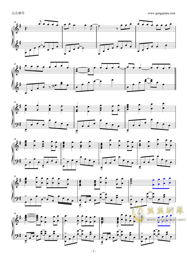 next to you钢琴谱 第2页