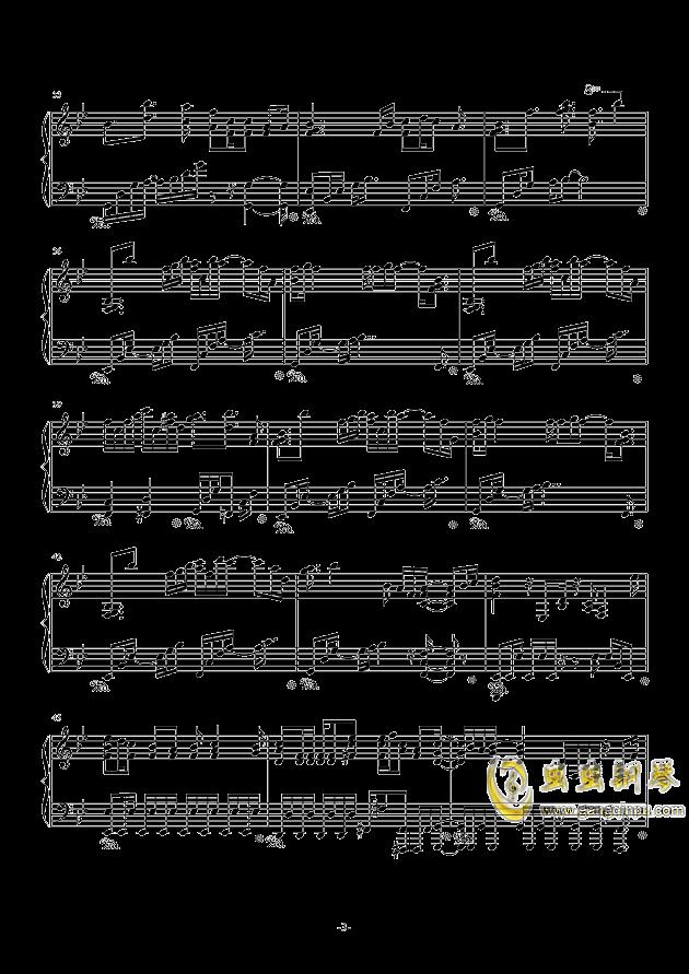 空想少女への恋手纸钢琴谱 第3页