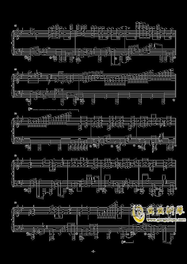 空想少女への恋手纸钢琴谱 第5页