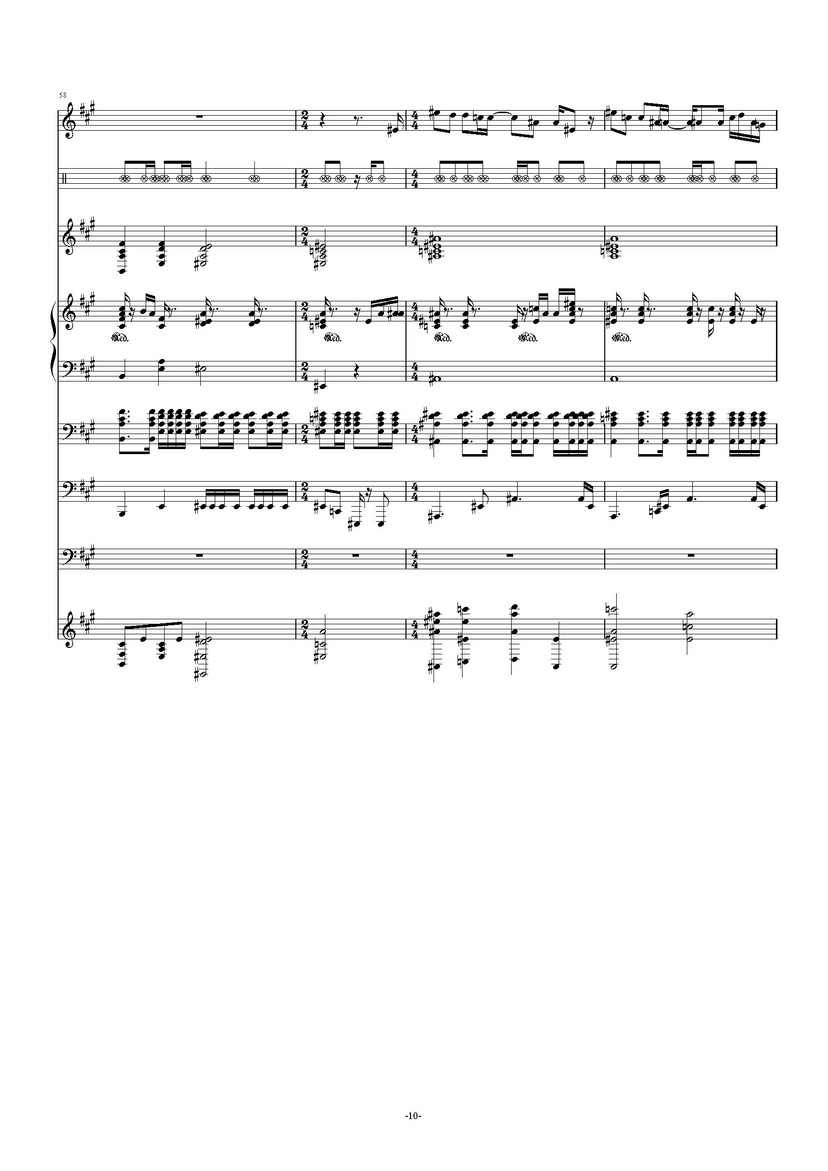 残酷月光钢琴谱 第10页