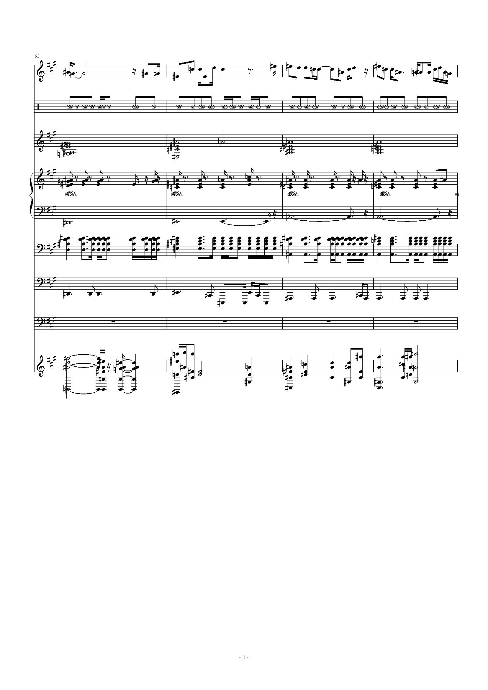 残酷月光钢琴谱 第11页