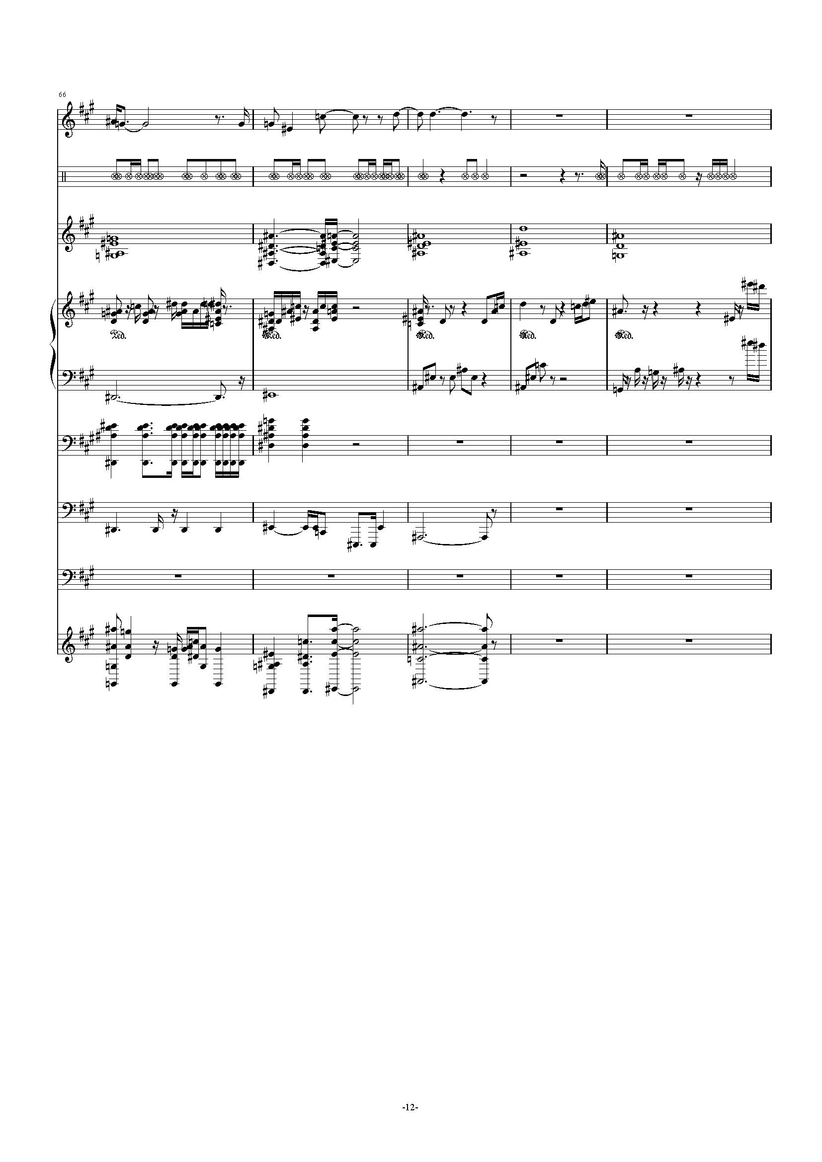 残酷月光钢琴谱 第12页