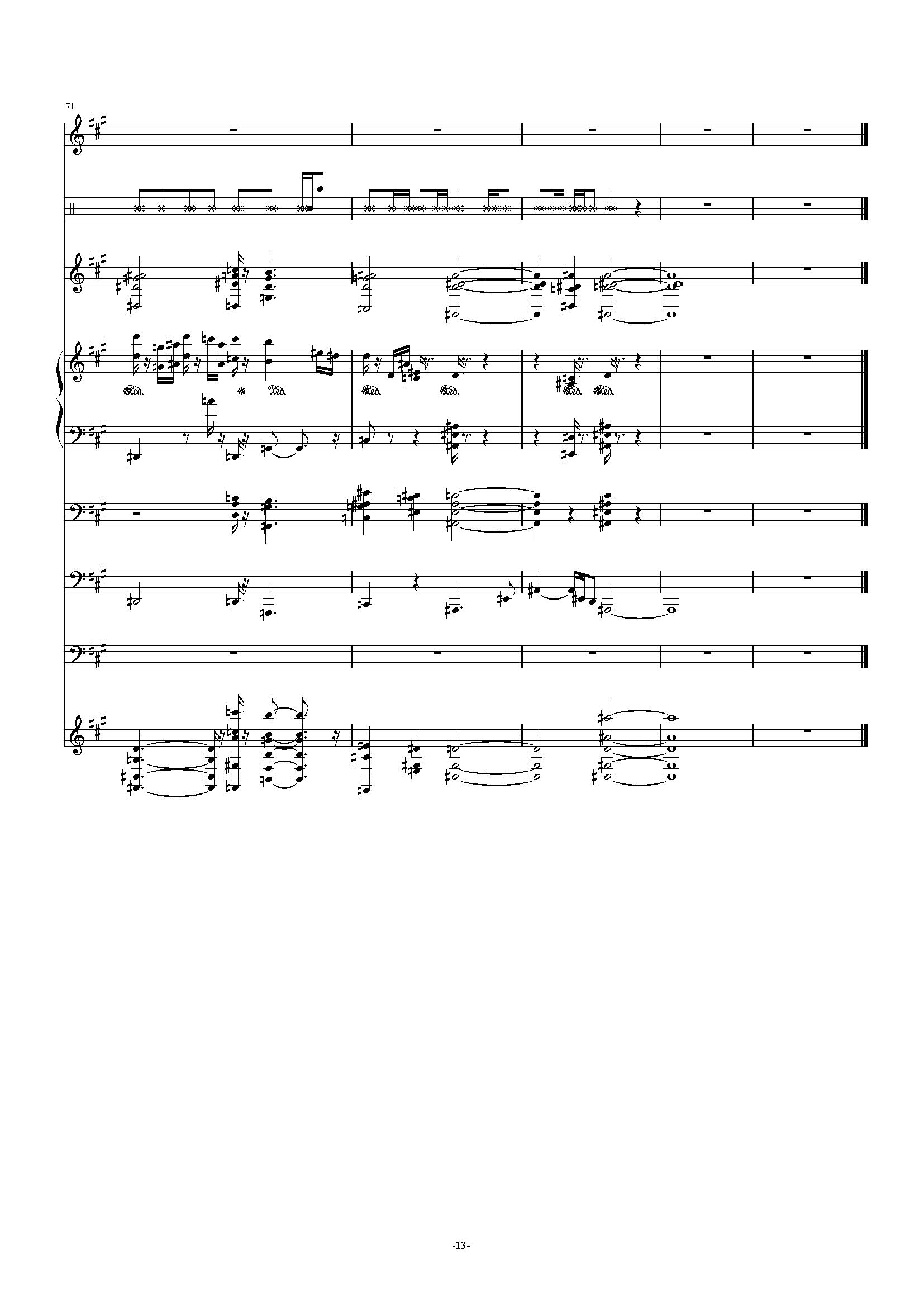 残酷月光钢琴谱 第13页