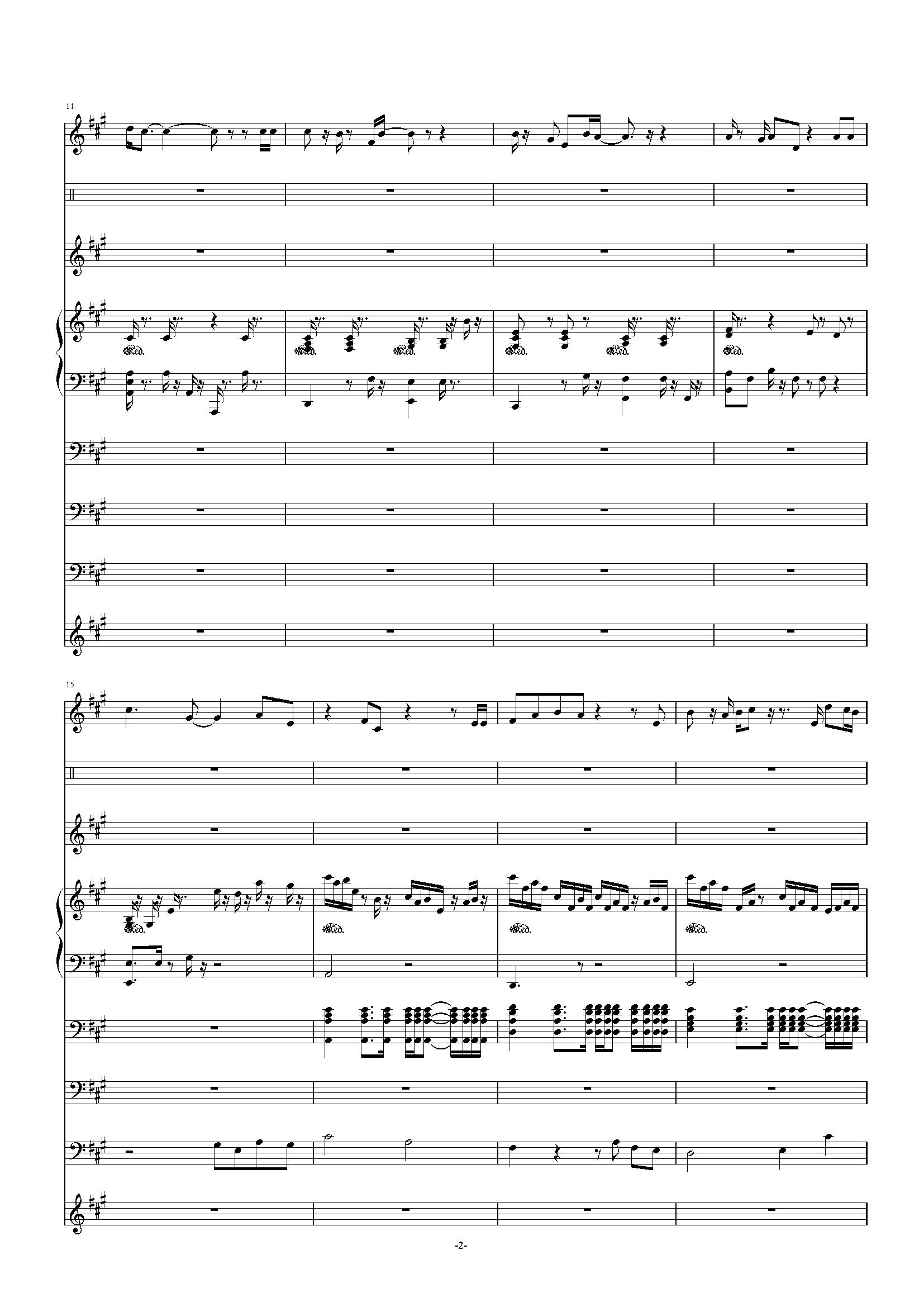 残酷月光钢琴谱 第2页