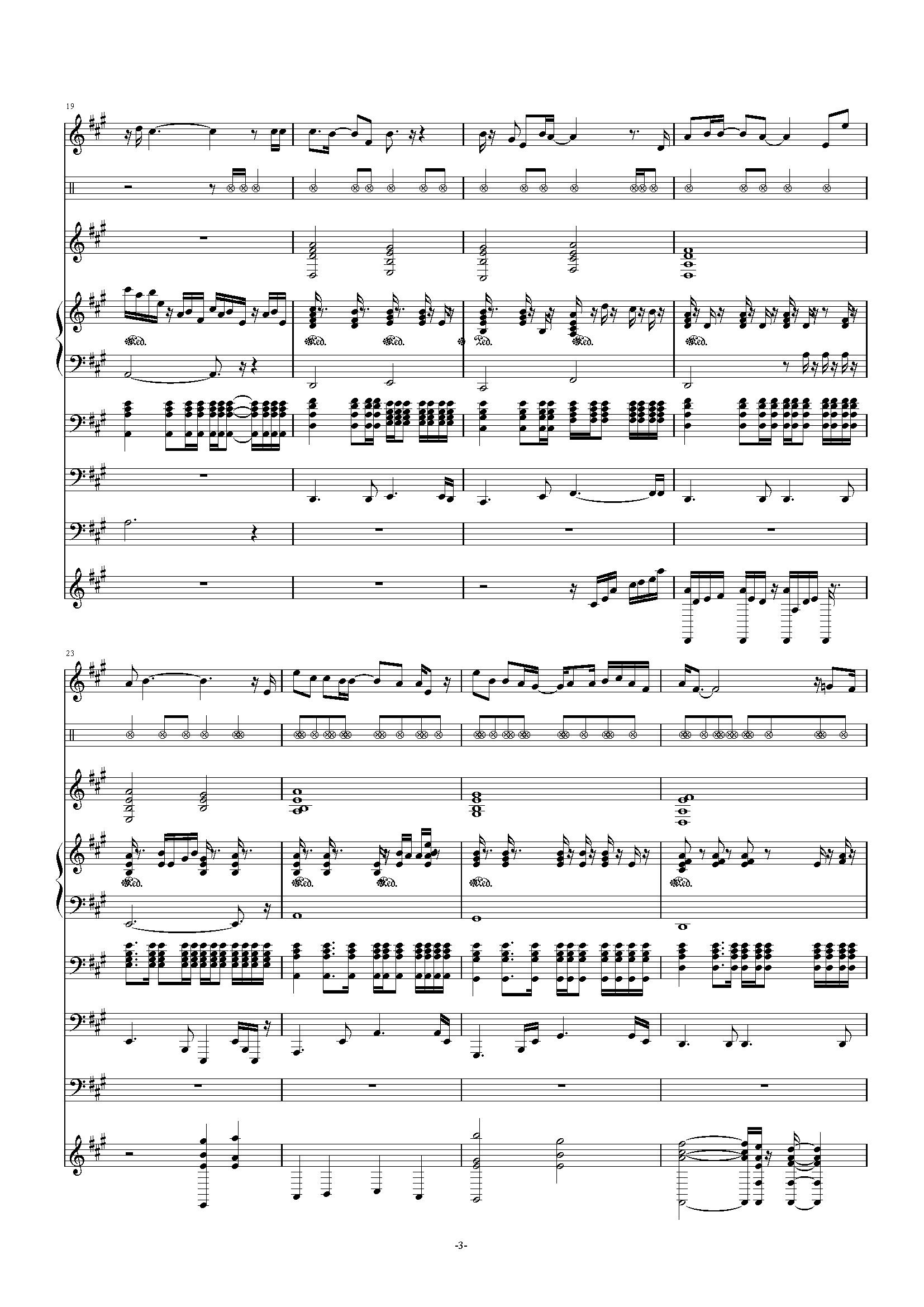 残酷月光钢琴谱 第3页