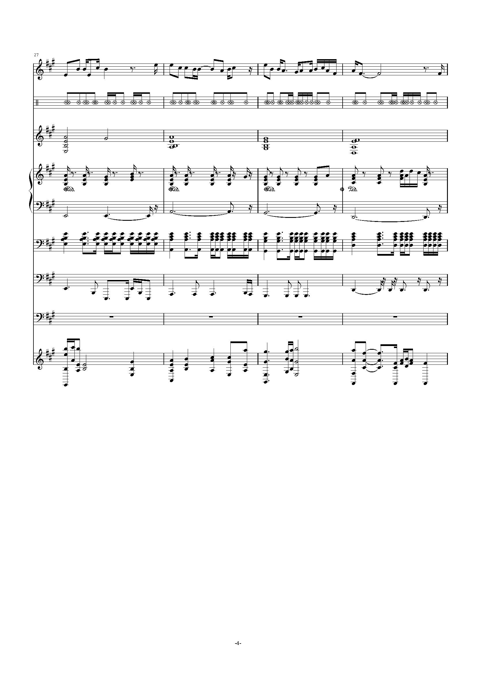 残酷月光钢琴谱 第4页