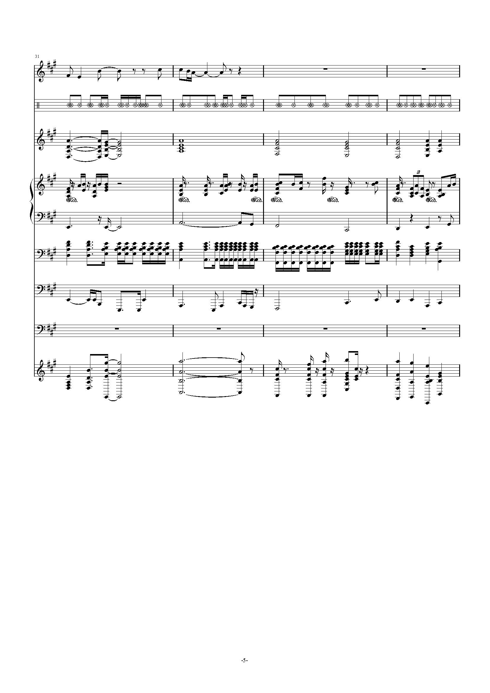 残酷月光钢琴谱 第5页
