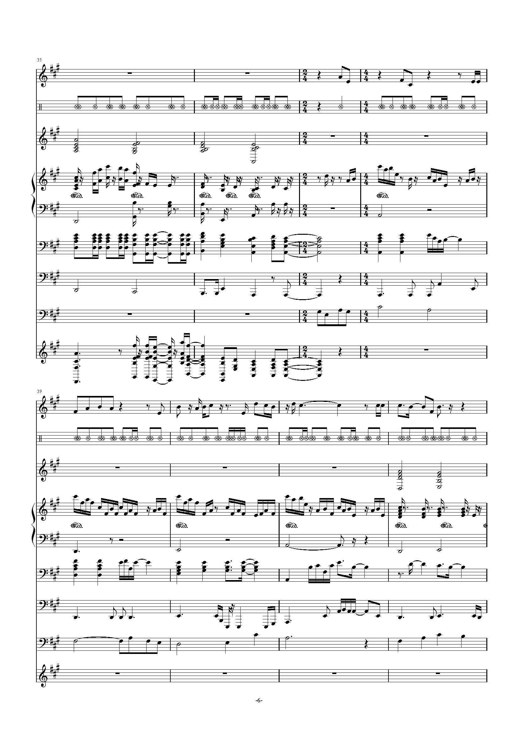 残酷月光钢琴谱 第6页