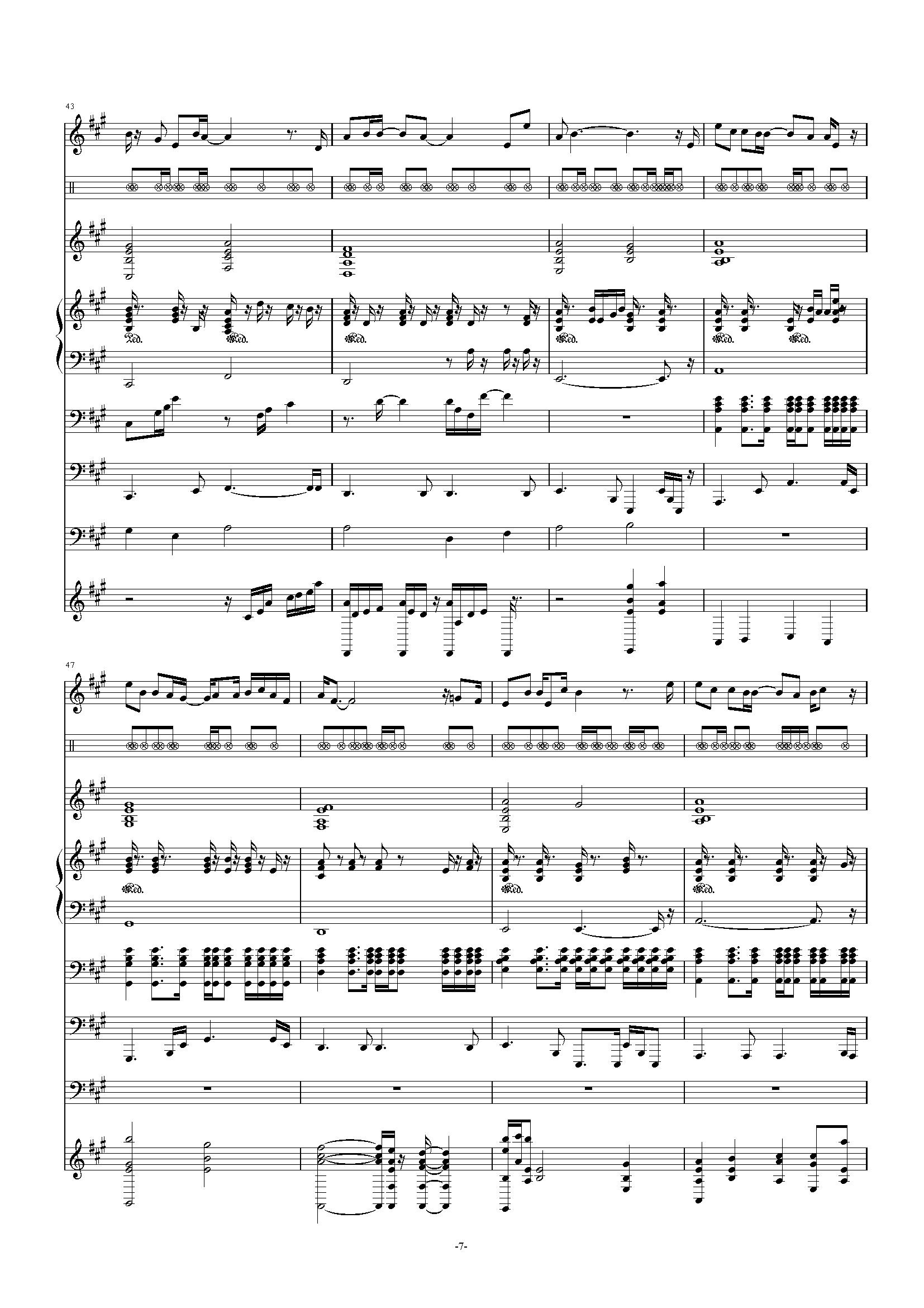 残酷月光钢琴谱 第7页