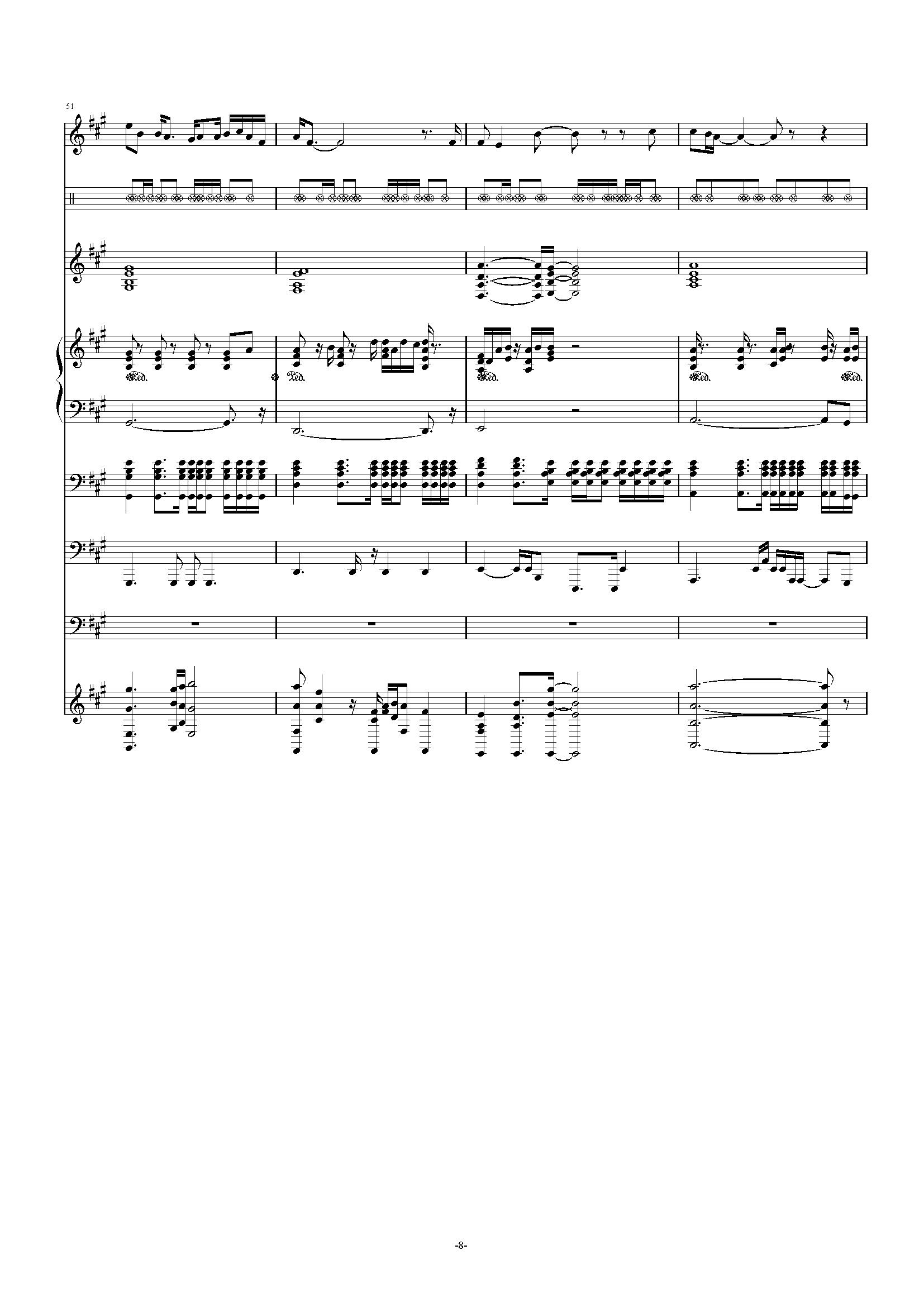 残酷月光钢琴谱 第8页