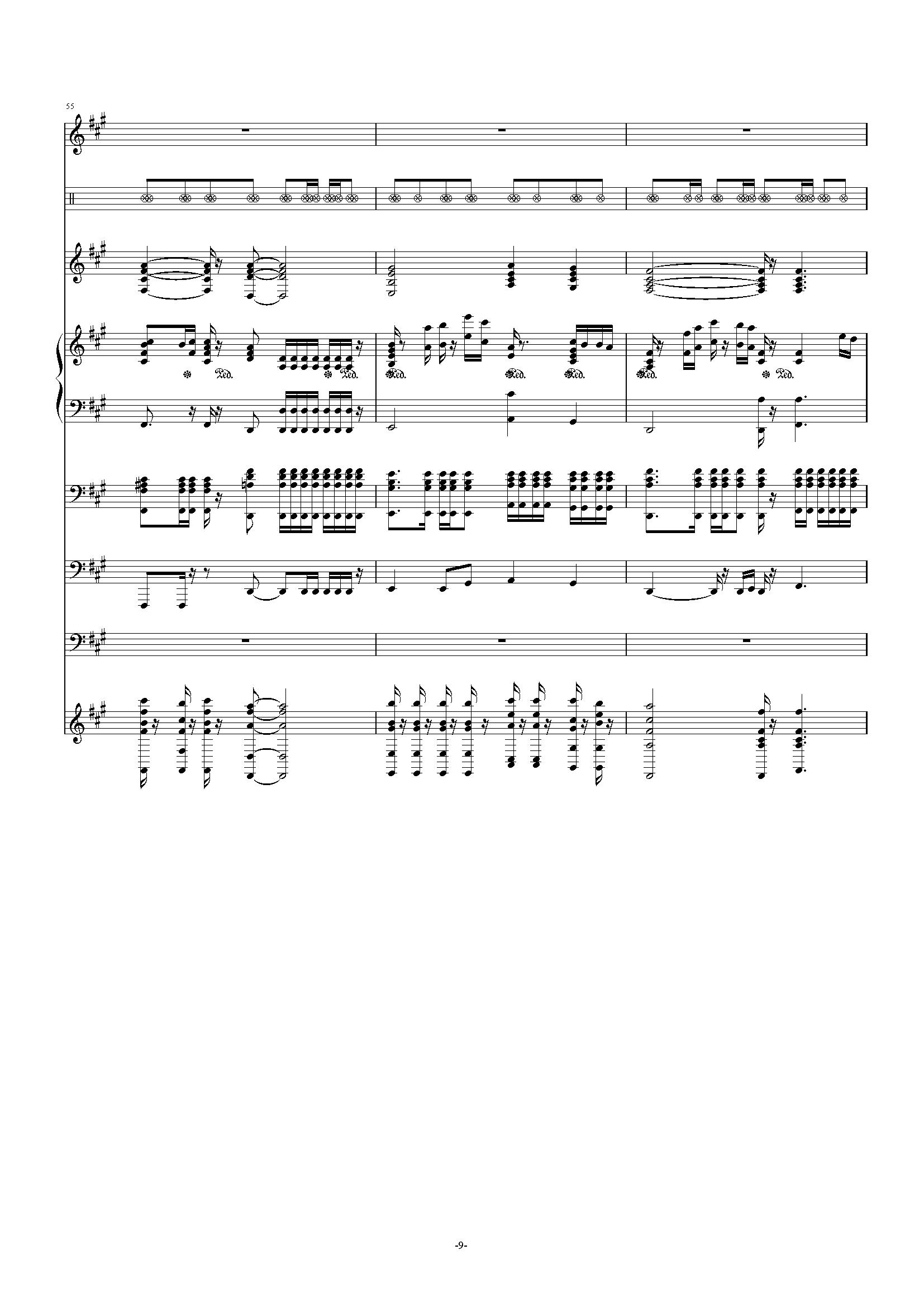 残酷月光钢琴谱 第9页