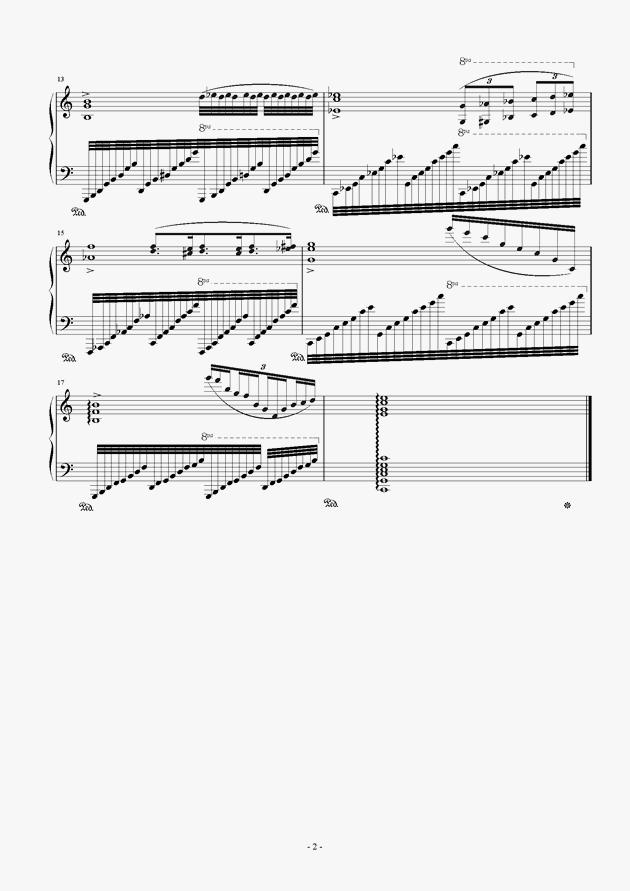 练习曲 压缩版钢琴谱 第2页