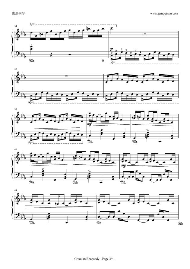克罗地亚狂想曲钢琴谱 第3页